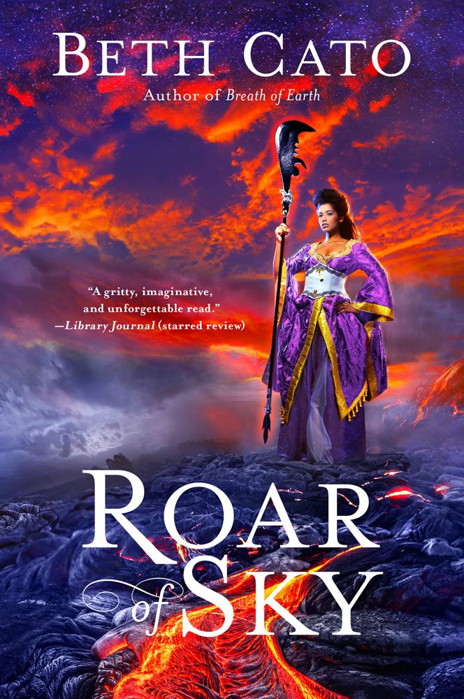 Roar of Sky cover